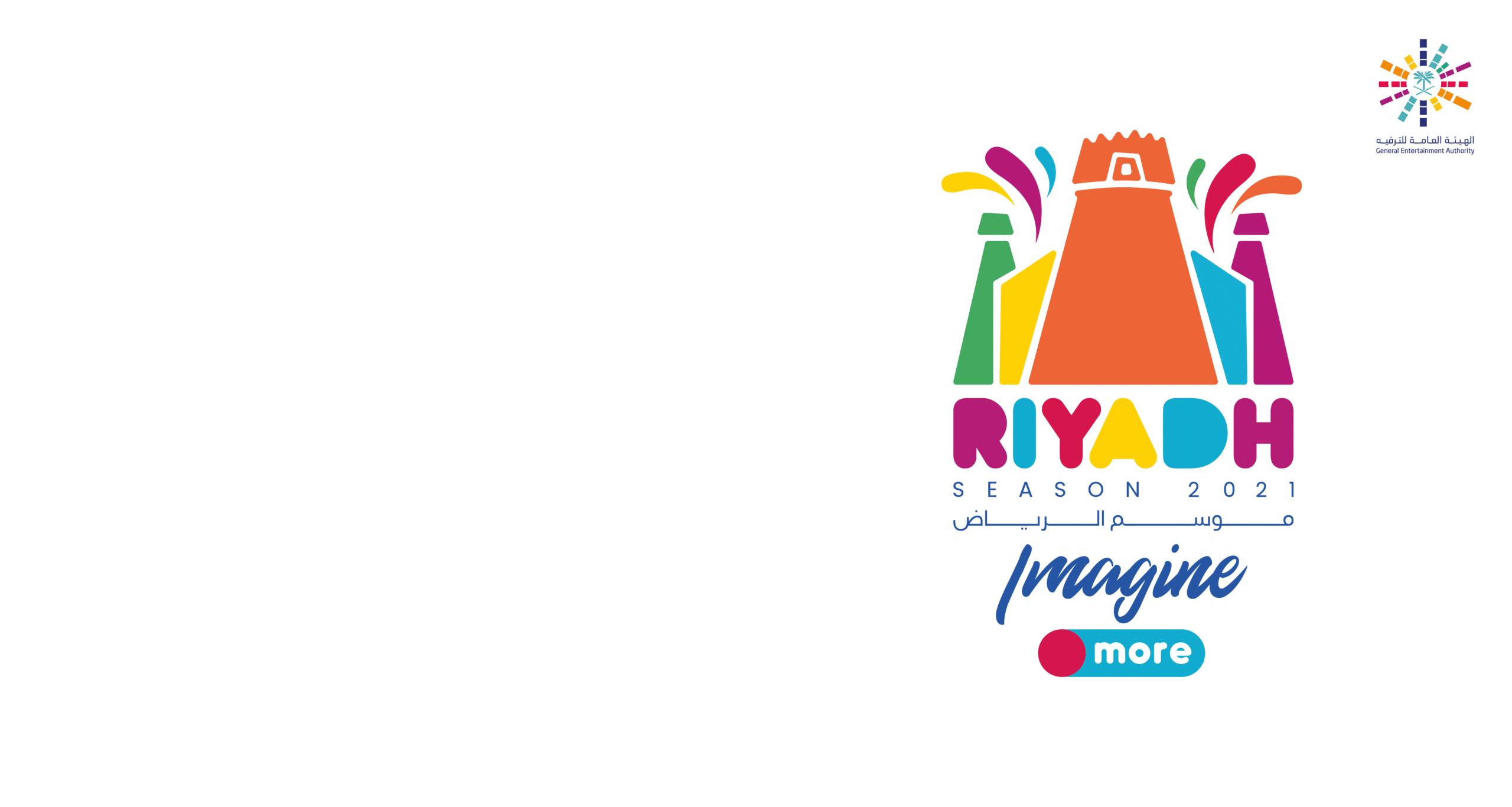 Turki Al Sheikh announces the launch of Riyadh Season on the 20th of October